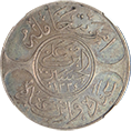 Middle Eastern Coins