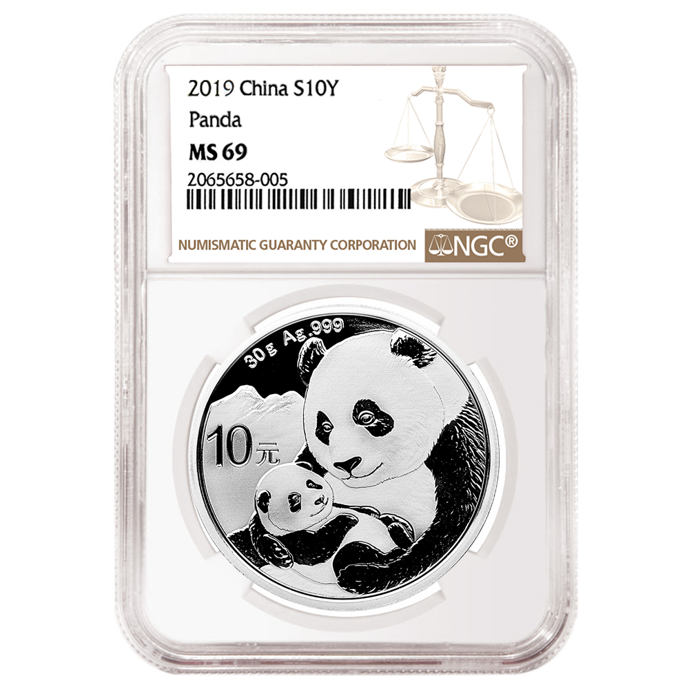 30 g 2018 China Silver Panda 10 Yuan NGC MS69 Early Releases Bilingual Label