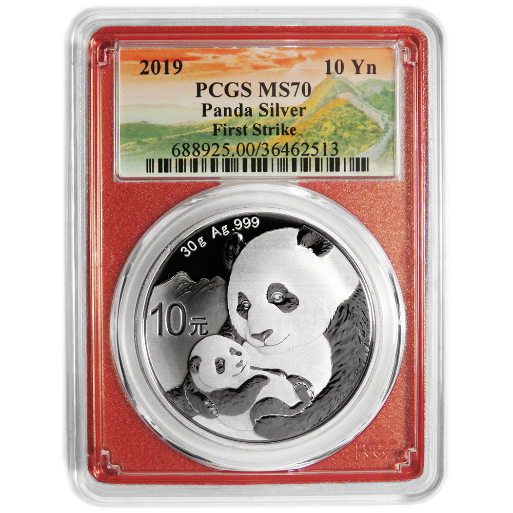 PCGS MS69 First Strike 2019 China Silver Panda 30 g 10 Yuan